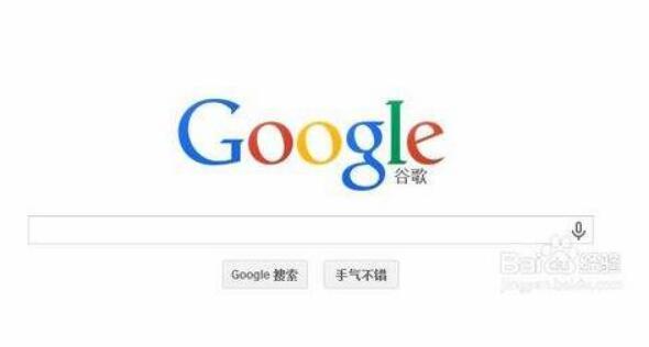目前谷歌SEO还有没有必要做?看着一篇就够了!